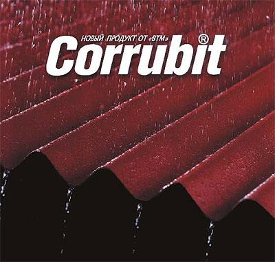 Гофрированные битумные листы Corrubit