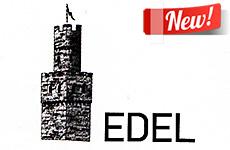 Фасадные панели Edel