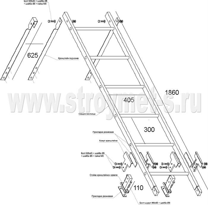 Лестница для крыши своими руками чертежи 633