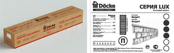 Упаковка и этикетка