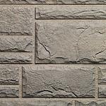 Фасадные панели Nailite серии Тёсаный камень