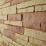 Фасадные панели Nailite серии Природный камень