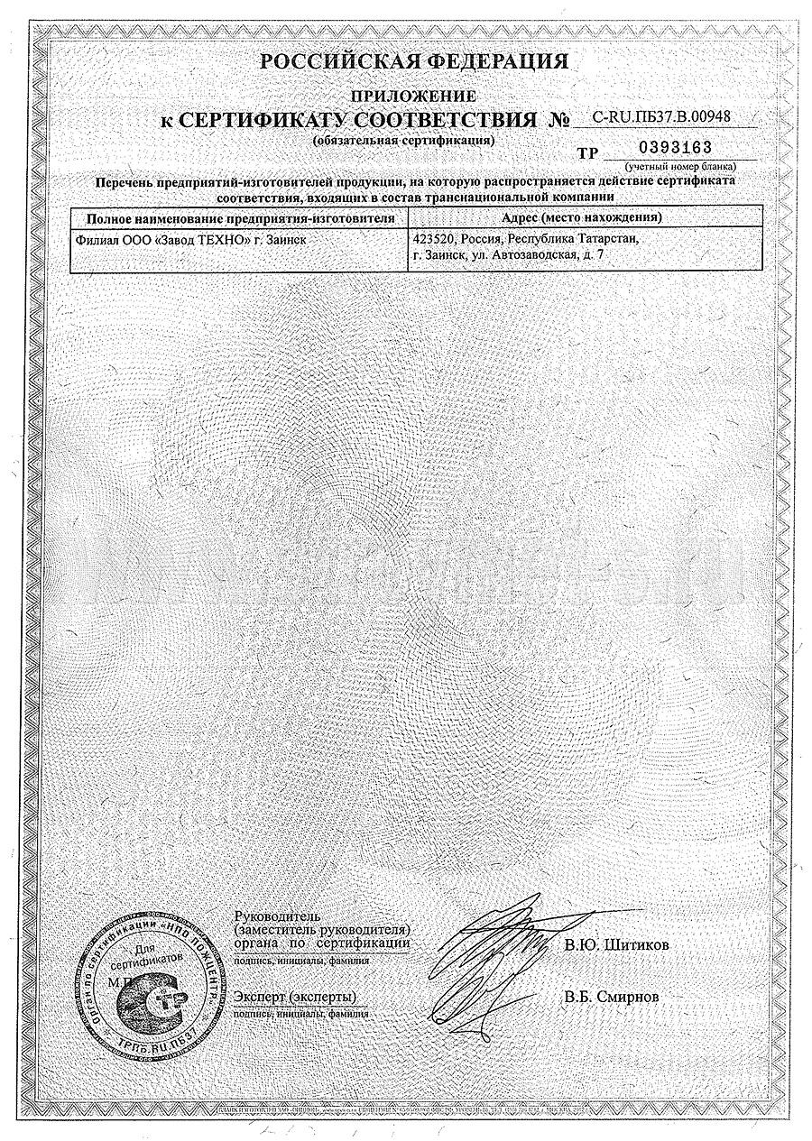 сертификаты на пленку термоусадочную пленку